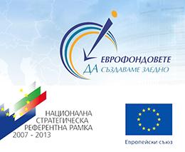 eu-funds-banner