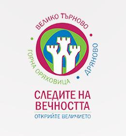 sledite-na-vechnostta-banner