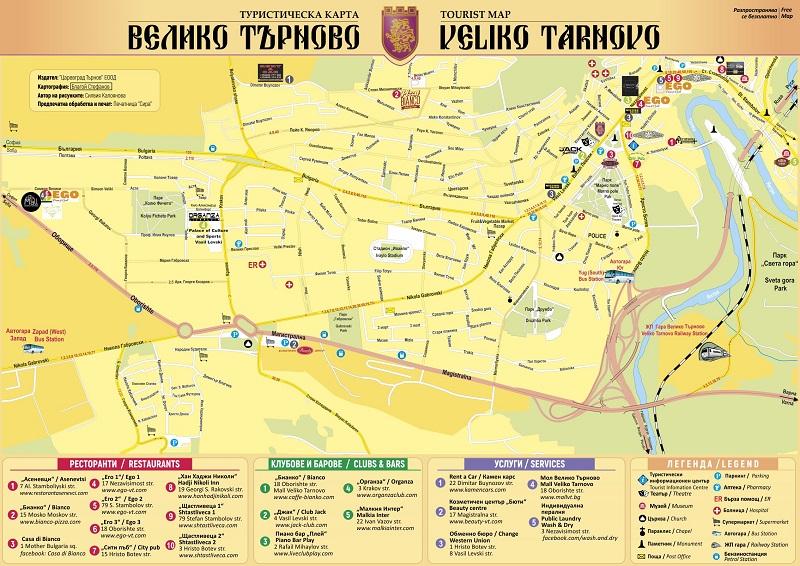 Bezplatna Turisticheska Karta Na Veliko Trnovo
