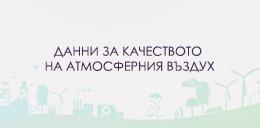 air-quality-veliko-tarnovo