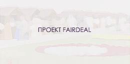 fairdeal